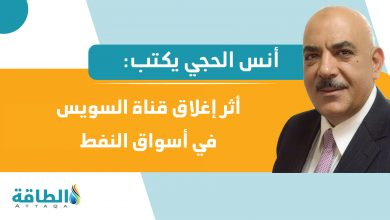 Photo of مقال - مستقبل السفن الضخمة في قناة السويس وأهمية أنبوب سوميد