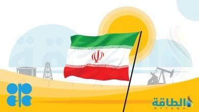 Photo of إيران.. ماذا تعرف عن الدولة صاحبة أول بئر نفط في الشرق الأوسط؟