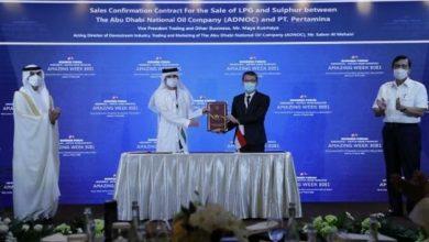 Photo of أدنوك تعقد صفقة بـ 2 مليار دولار مع شركة النفط الإندونيسية