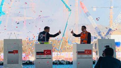Photo of تدشين وحدة الطاقة الثالثة بمحطة أكويو النووية في تركيا