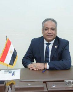 صناعة الأسمدة المصرية