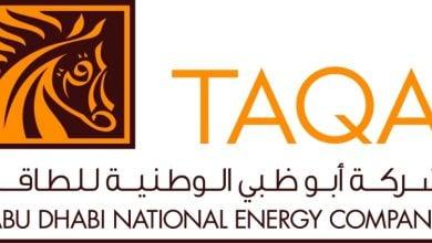 Photo of طاقة الإماراتية تصدر سندات بـ 1.5 مليار دولار على شريحتين