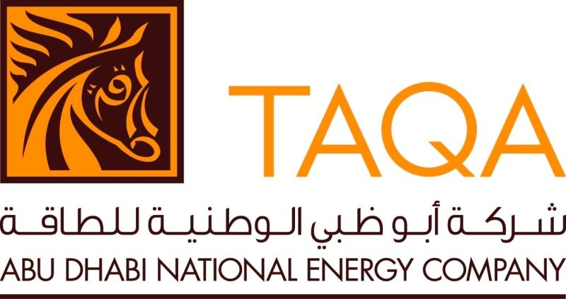 شركة طاقة الإماراتية