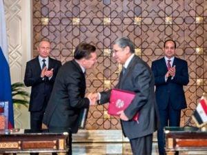 مصر - محطة الضبعة النووية