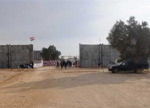 مصر - موقع محطة الضبعة النووية