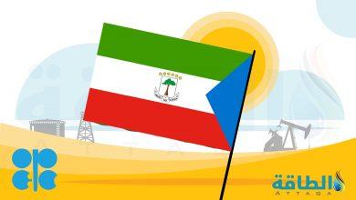 Photo of غينيا الاستوائية.. ماذا تعرف عن الدولة صاحبة أقل إنتاج نفطي في أوبك؟