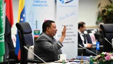 Photo of أوبك تحذر من استمرار عدم اليقين بشأن أسواق النفط