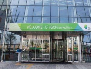 مؤتمر المناخ - مقر صندوق المناخ الأخضر