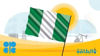 Photo of عقد الغاز.. مبادرة نيجيرية لزيادة الاستثمار في مشروعات تحول الطاقة