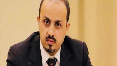 Photo of مسؤول يمني يحذر من عودة مليشيا الحوثي لنهب الإيرادات النفطية