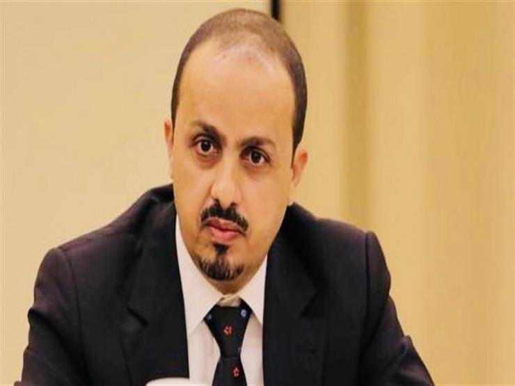 اليمن - الإيرادات النفطية