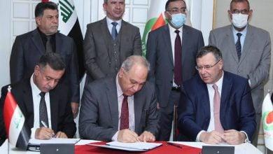 Photo of العراق يوقع اتفاقًا مع توتال لتنفيذ مشروعات باستثمارات 7 مليارات دولار
