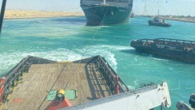 Photo of بث مباشر.. نجاح تحريك السفينة إيفر جيفن في قناة السويس