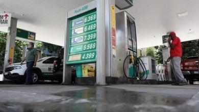 Photo of إنتاج النفط في البرازيل يبدأ التعافي
