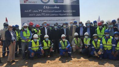 Photo of مصر تستثمر 127 مليون دولار لربط العلمين الجديدة بشبكة الغاز الطبيعي