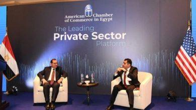 Photo of التعدين في مصر.. خطة لزيادة الصادرات إلى 10 مليارات دولار بحلول 2040