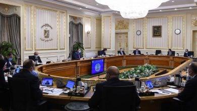 Photo of موازنة مصر.. 750 مليون دولار لدعم الوقود