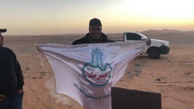 Photo of سرت الليبية تضع خطة متكاملة لزيادة إنتاج النفط