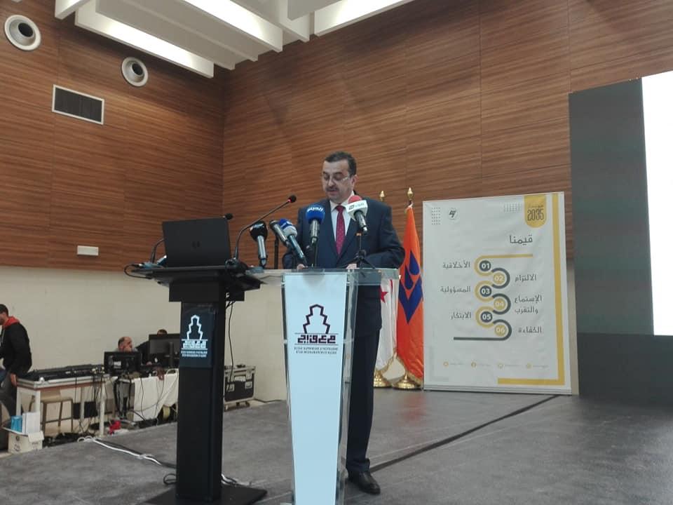 وزير الطاقة الجزائري في اجتماع سونلغاز