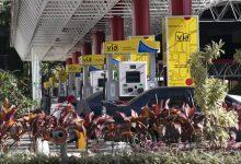 Photo of فنزويلا تنهي احتكار محطات الوقود للتخلص من العقوبات الأميركية