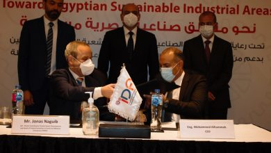 Photo of اتفاق مصري ألماني لدعم مفهوم المناطق الصناعية المستدامة