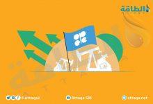 Photo of السعودية تقود زيادة إنتاج أوبك من النفط خلال مايو