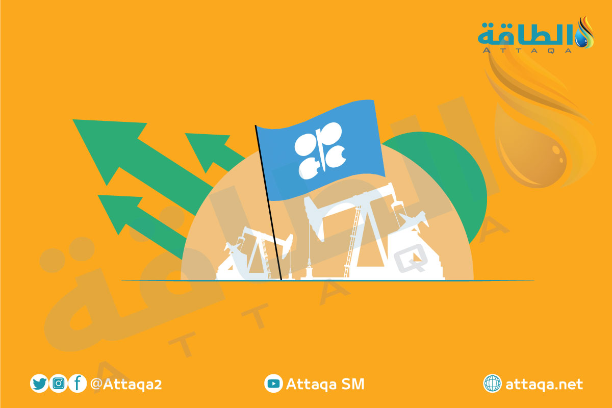 أوبك - إنتاج النفط