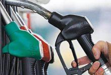 Photo of أسعار البنزين في الولايات المتحدة ترتفع لأعلى مستوى منذ 2014