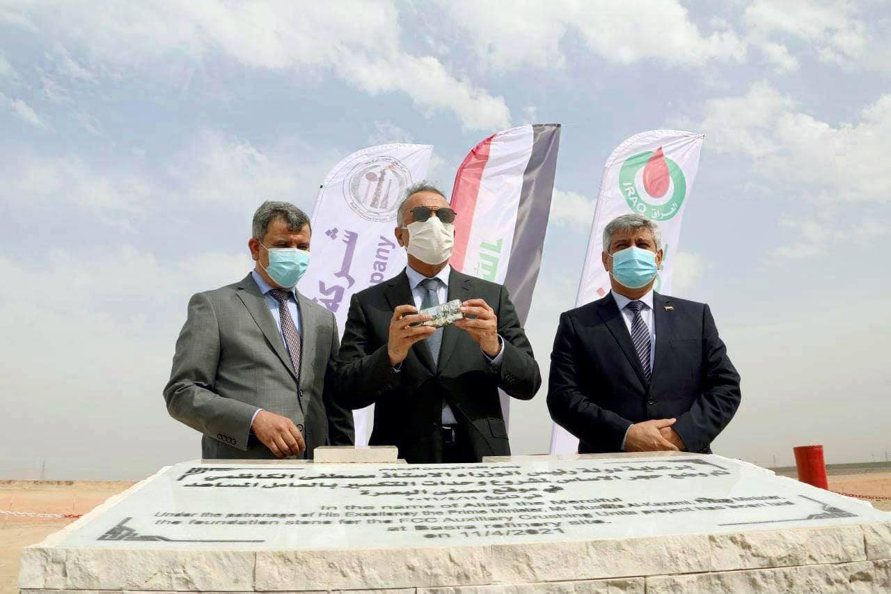 العراق- مصفاة نفط