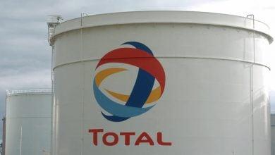 Photo of توتال تستثمر 5 مليارات دولار في مشروع النفط الأوغندي