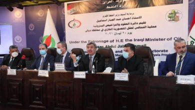 Photo of العراق يخطط لإبرام عقود مع شركات عالمية لتطوير حقول الغاز