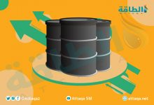 Photo of صعود أسعار النفط.. وخام برنت يتجاوز 67 دولارًا