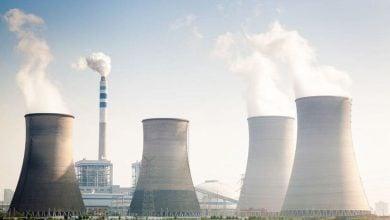 Photo of أونتاريو الكندية تعتمد على الطاقة النووية في توليد الكهرباء