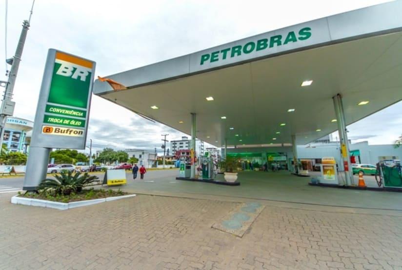 البرازيل- أسعار الوقود