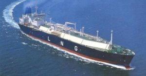 الغاز الطبيعي المسال- الغاز المسال