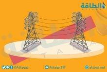 Photo of مشروع كهربة الريف يمد 3 دول أفريقية بالطاقة النظيفة