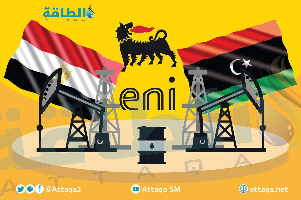 شركة إيني - ليبيا - مصر