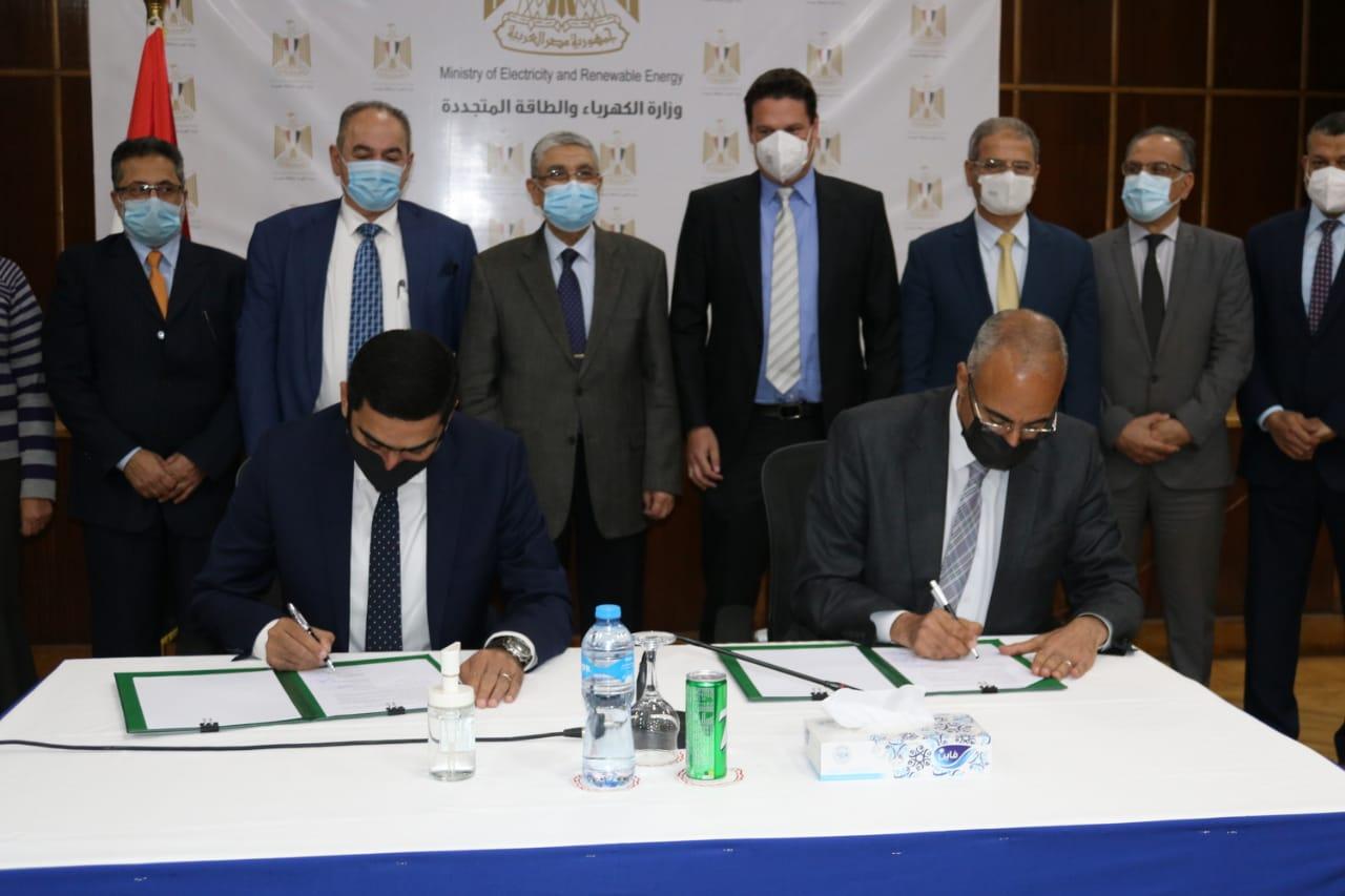 مصر - وزارة الكهرباء - توليد الكهرباء