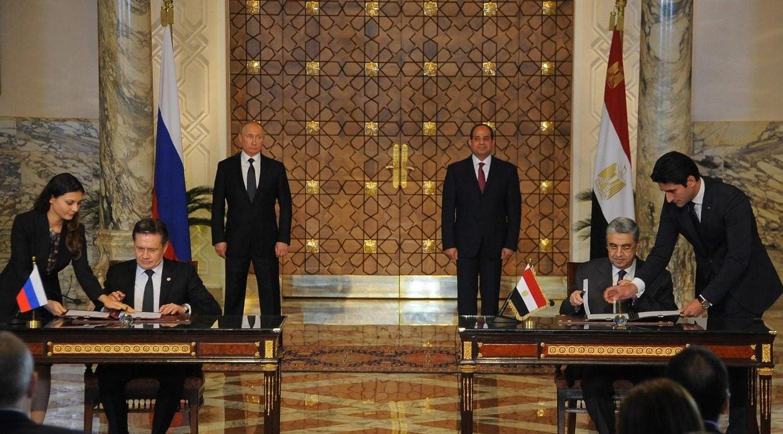 الطاقة النووية - محطة الضبعة - مصر