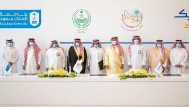 Photo of سابك السعودية تنفذ مشروعًا لإعادة تدوير مخلفات النخيل
