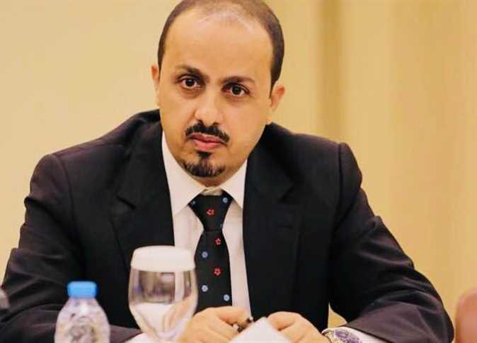 وزير الإعلام اليمني معمر الإرياني يهاجم جماعة الحوثي
