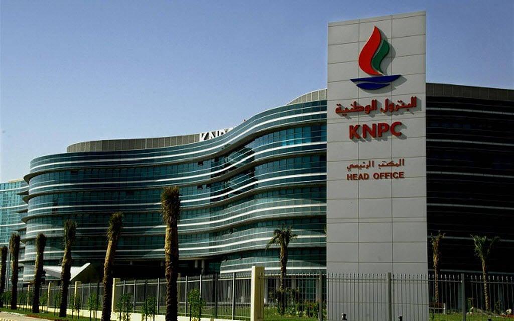 تكرير النفط - شركة البترول الوطنية الكوينية - مصفاة ميناء عبدالله- شركة البترول الوطنية الكوينية