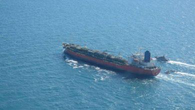 Photo of وكالة: إيران قد تفرج عن ناقلة النفط الكورية في هذا الموعد