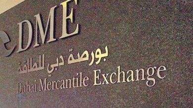 Photo of بورصة دبي للطاقة تطلق منصة لتداول 7 خامات من الشرق الأوسط