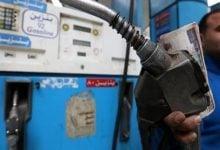 Photo of مصر.. زيادة جديدة في أسعار البنزين