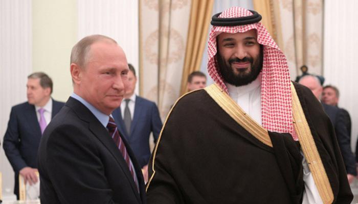 الشرق الأوسط الأخضر