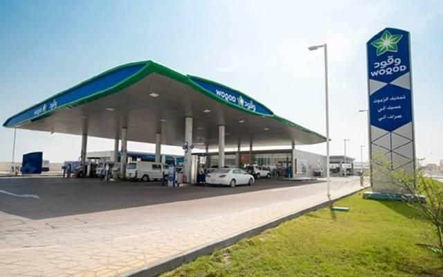 شركة قطر للوقود - وقود القطرية