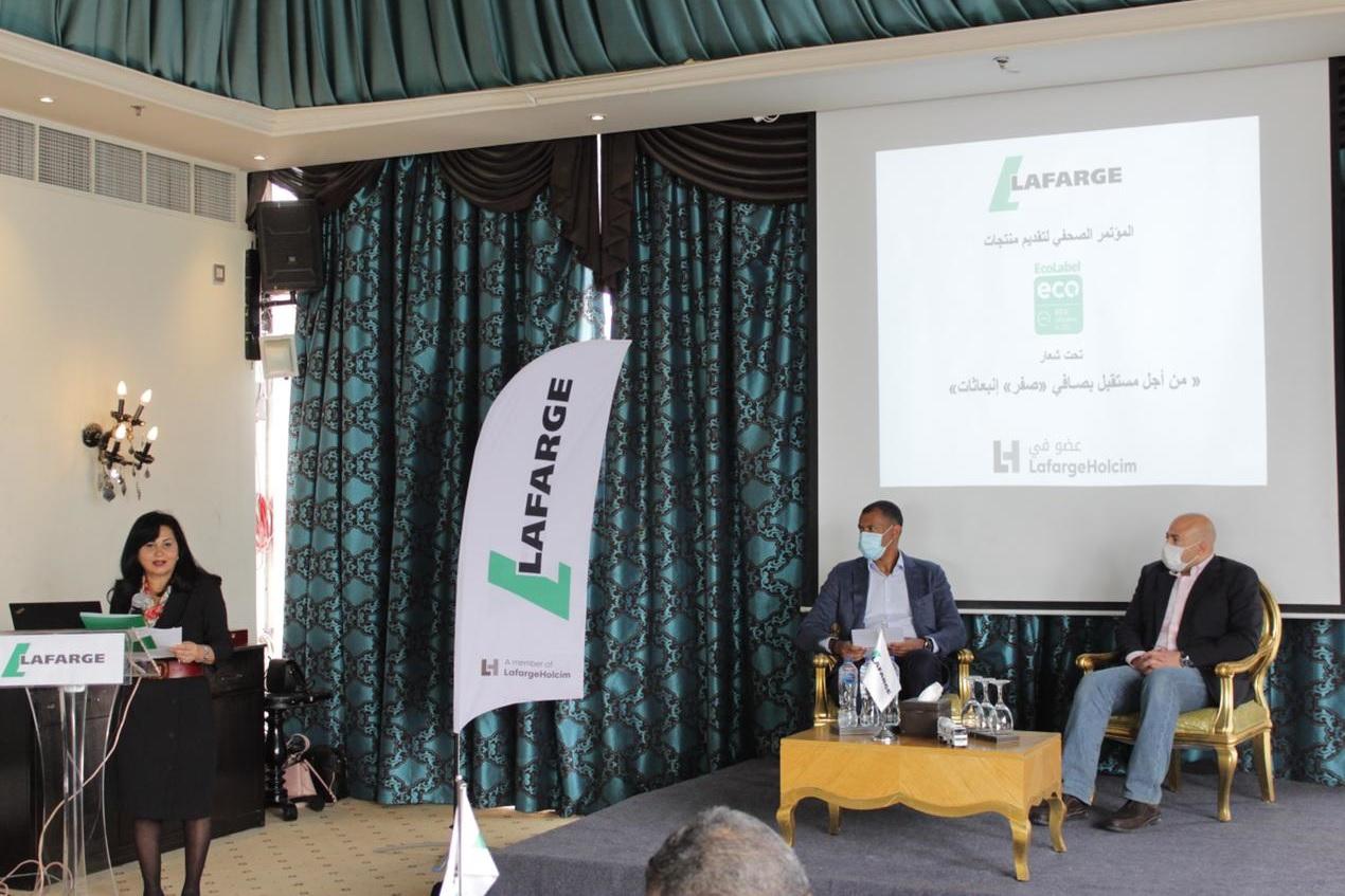 جانب من المؤتمر الصحفي لشركة لافارج مصر