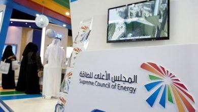 Photo of دبي تحقق خفضًا في صافي الانبعاثات الكربونية بـ 22%