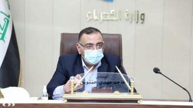 Photo of أزمة الكهرباء في العراق.. مساع لتأمين 70 مليون متر مكعب لمواجهة زيادة الطلب